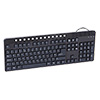 CiT KB-682MB USB Chiclet Multimedia Keyboard - Alternative image
