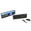 View more info on CiT KBMS-001 USB Keyboard & Mouse Combo Black Retail...